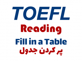 Fill in a Table (پر کردن جدول)